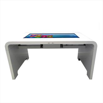 "22"" - 84"" Interactive Curved Coffee Table"