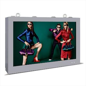 "22"" - 84"" Outdoor Wall Mounted Display"