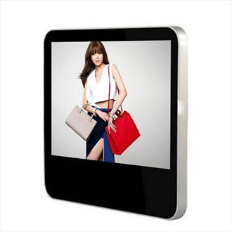 "7"" - 15"" Tablet Display"