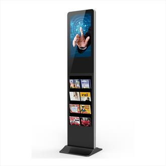"22"" Freestanding Magazine Digital Display"