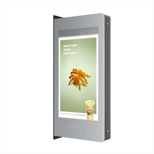 Dual Sided Outdoor Wall Mounted Display