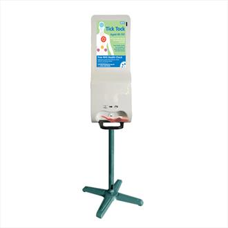 "19"" - 22"" Freestanding Digital Hand Sanitiser"