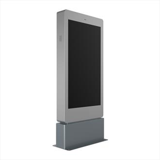 "22"" - 84""  Super Bright Outdoor Freestanding Display"